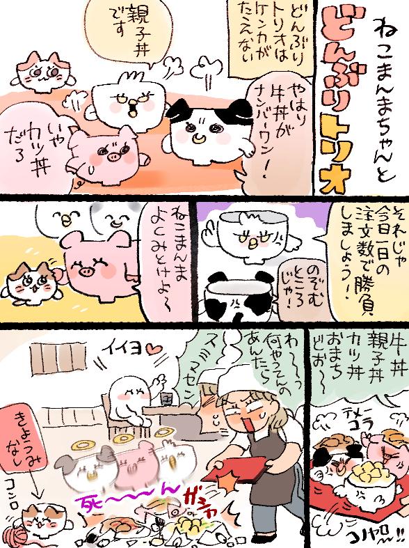 f:id:akioco:20181013054835j:plain