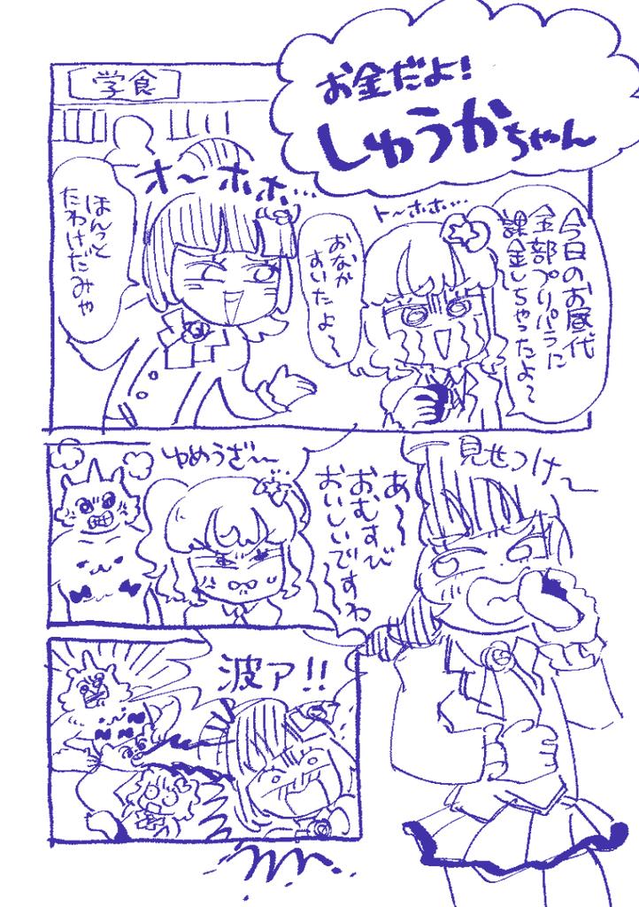 f:id:akioco:20181017022855j:plain