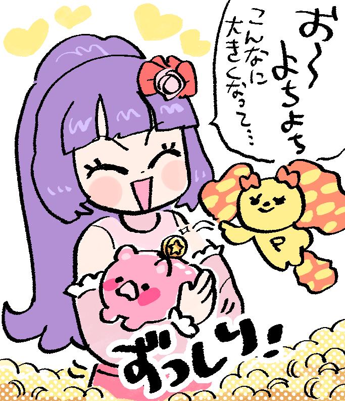 f:id:akioco:20181017022917j:plain