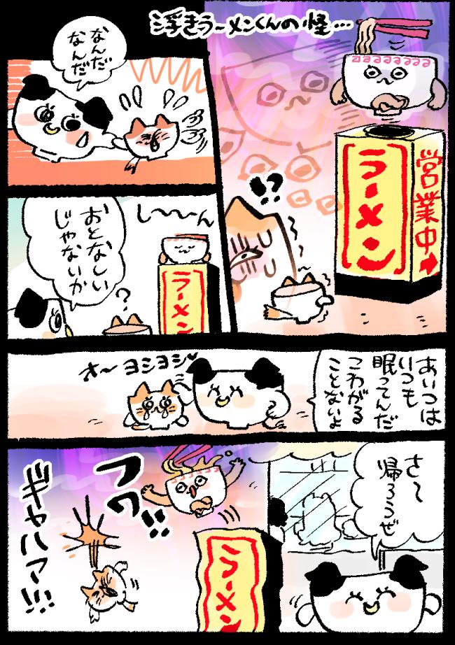 f:id:akioco:20181017223956j:plain