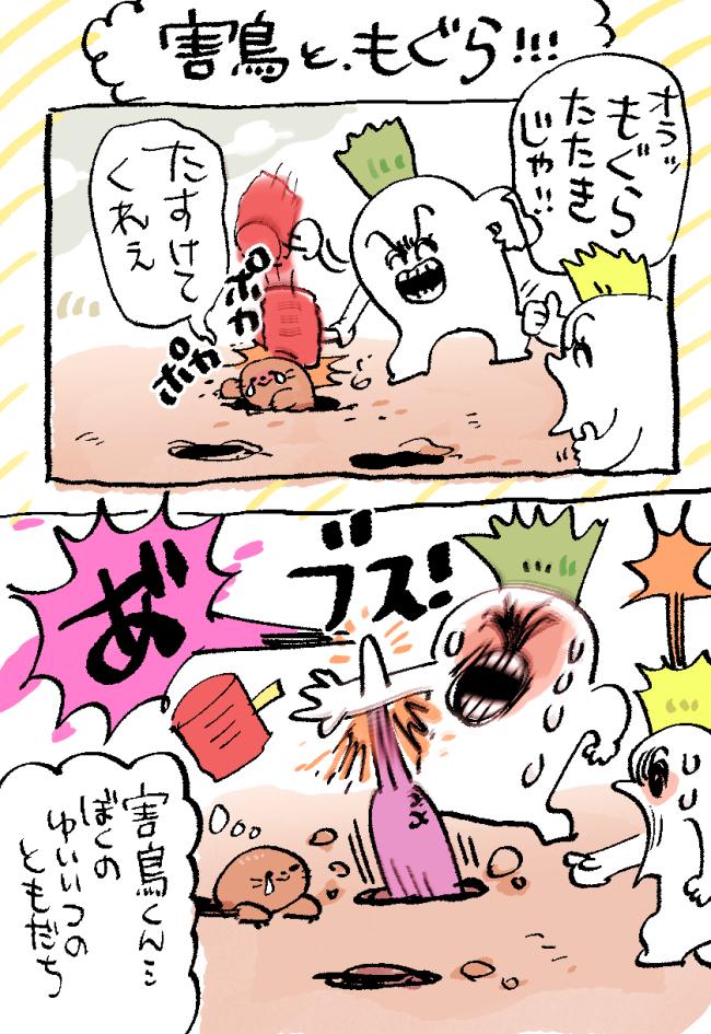 f:id:akioco:20181019091853j:plain