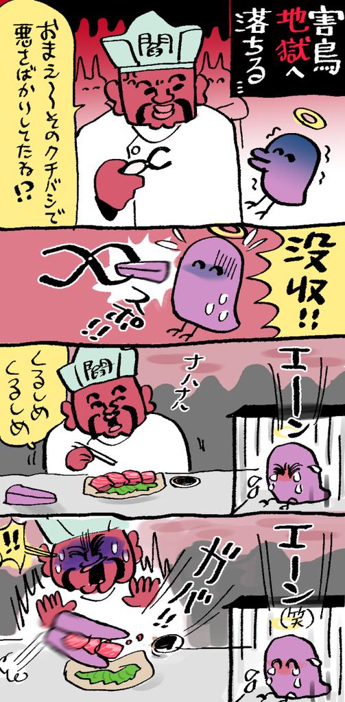 f:id:akioco:20181027143117j:plain