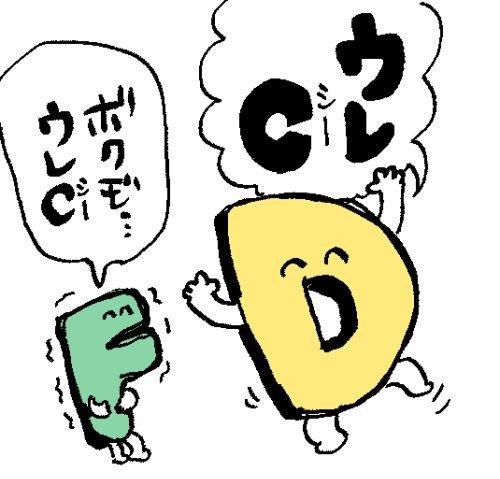 f:id:akioco:20181027143322j:plain