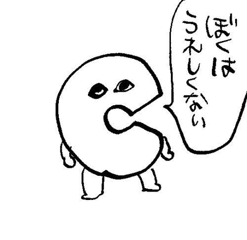 f:id:akioco:20181027143331j:plain