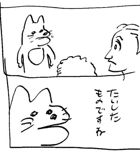 f:id:akioco:20181027153754j:plain