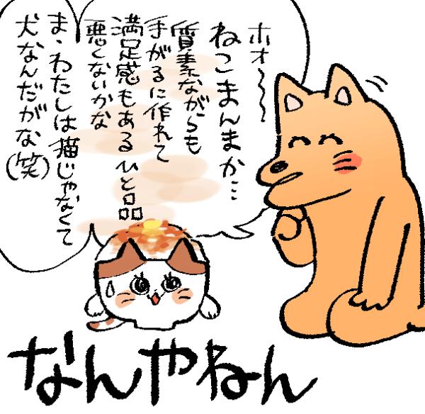 f:id:akioco:20181028222006j:plain