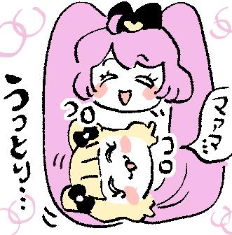 f:id:akioco:20181102000053j:plain
