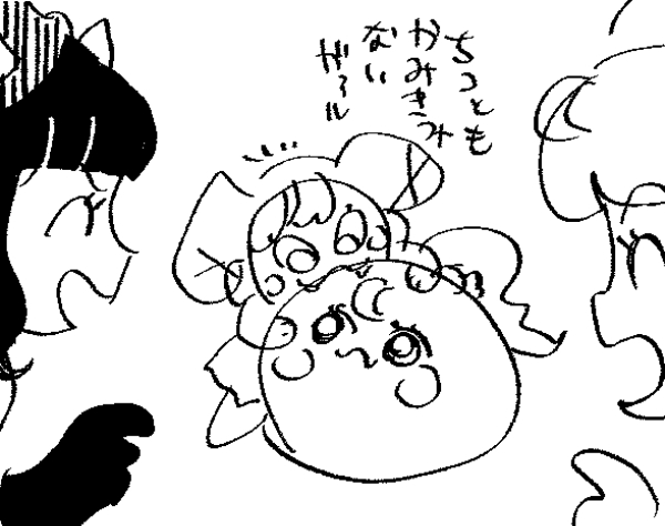 f:id:akioco:20181102000105j:plain