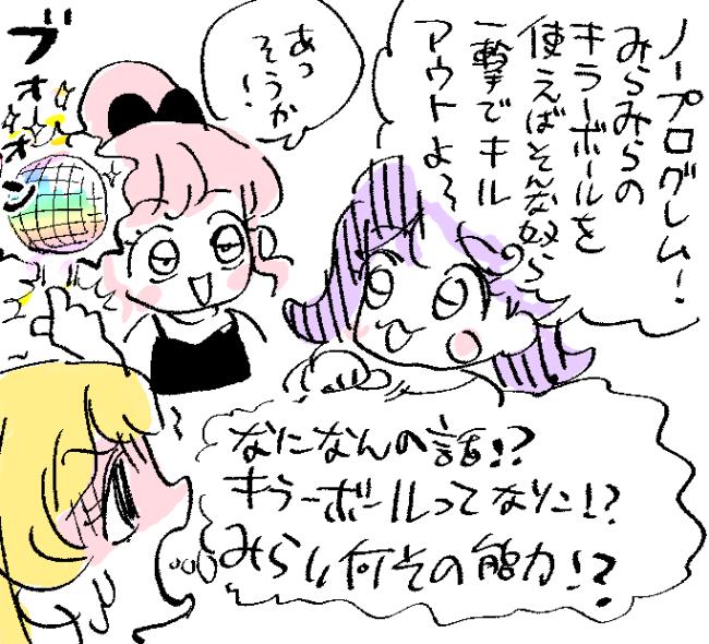 f:id:akioco:20181102000113j:plain