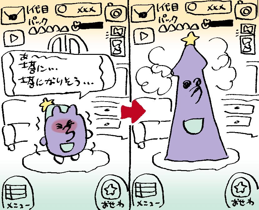 f:id:akioco:20181102000118j:plain