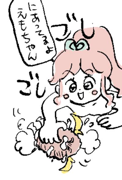 f:id:akioco:20181102000131j:plain
