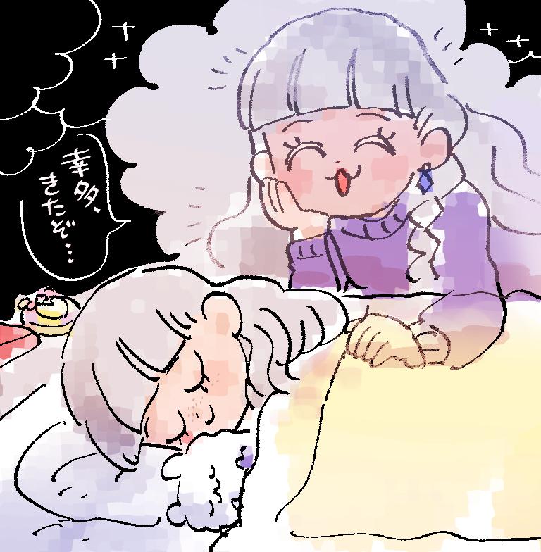 f:id:akioco:20181102000137j:plain
