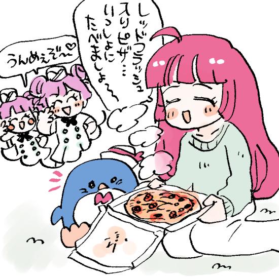 f:id:akioco:20181102000210j:plain