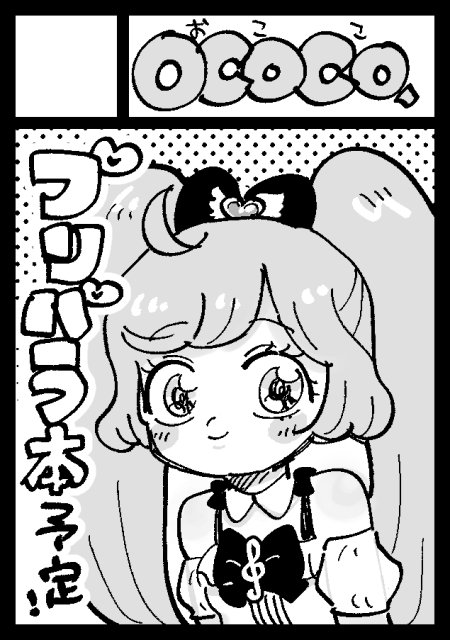 f:id:akioco:20181102183613j:plain