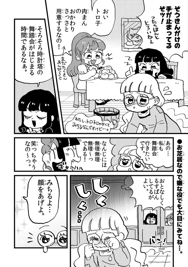 f:id:akioco:20181107083358j:plain