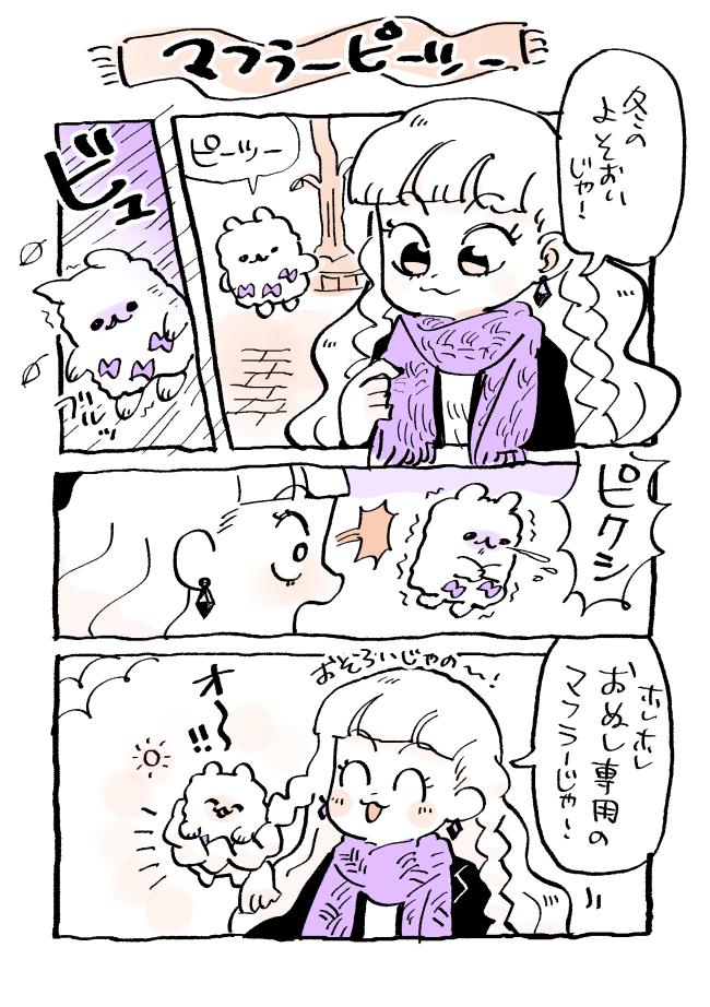 f:id:akioco:20181107152712j:plain