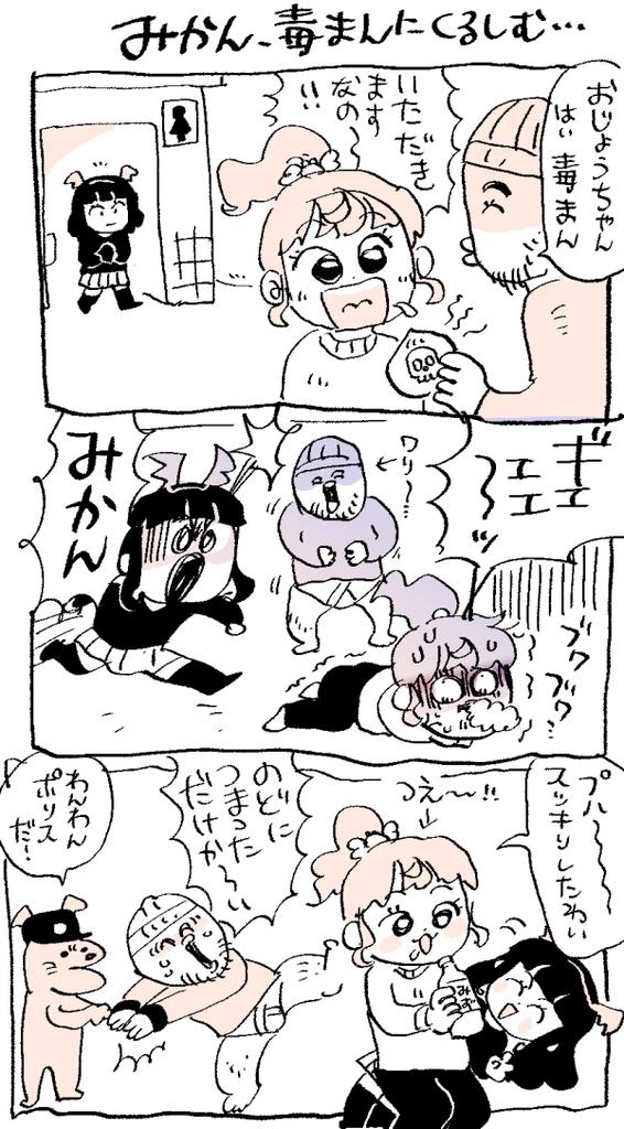 f:id:akioco:20181109182314j:plain