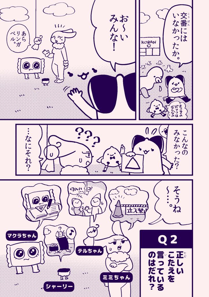 f:id:akioco:20181115071719j:plain
