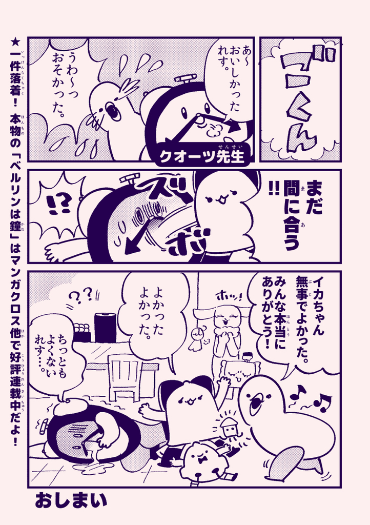 f:id:akioco:20181115071721j:plain