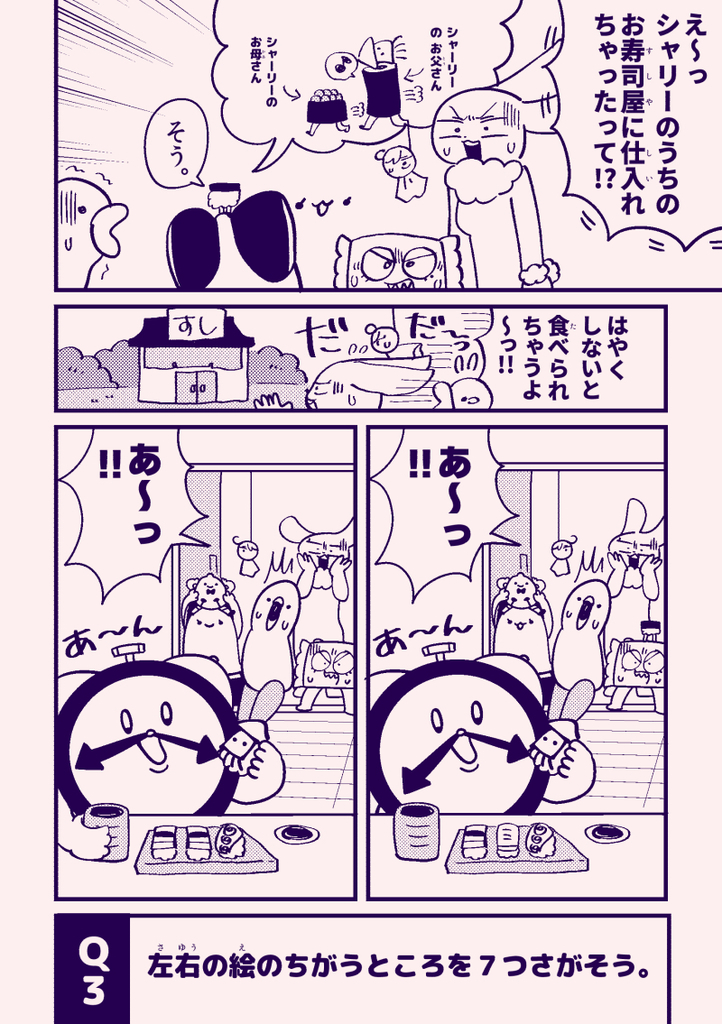 f:id:akioco:20181115135608j:plain