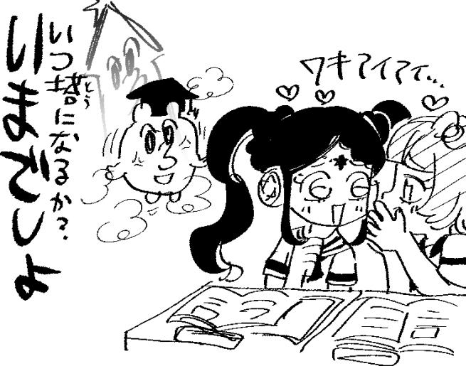 f:id:akioco:20190128165824j:plain