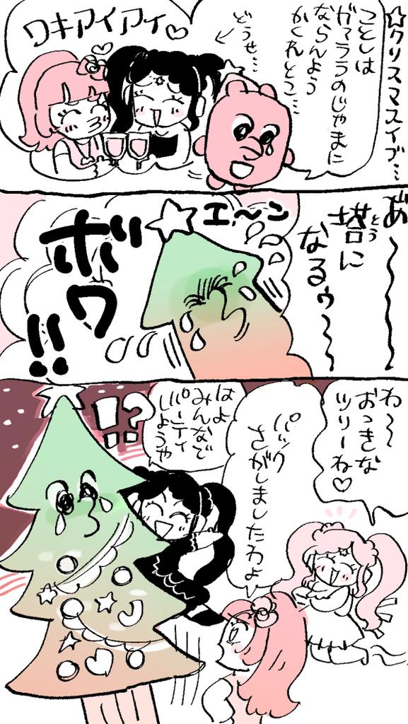 f:id:akioco:20190128170408j:plain