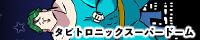 f:id:akioco:20190324013144j:plain