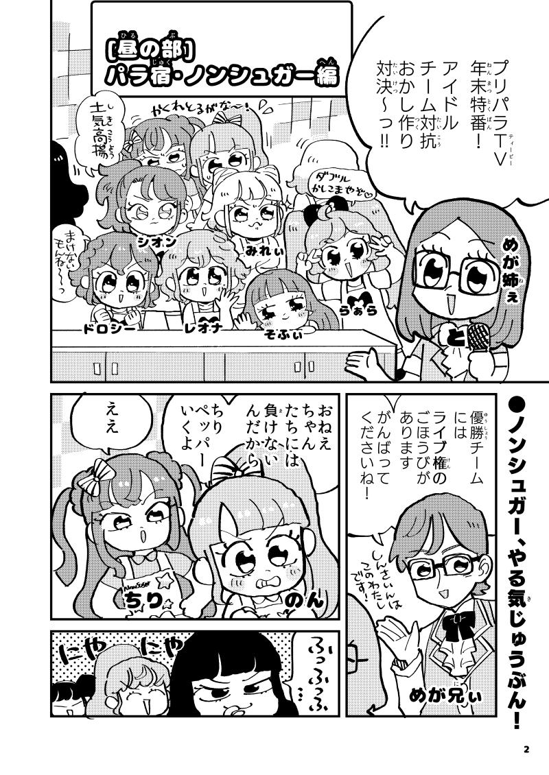 f:id:akioco:20190324025211j:plain