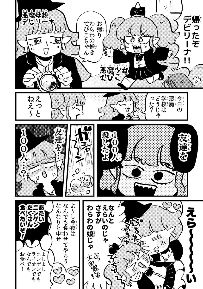f:id:akioco:20190502172542j:plain