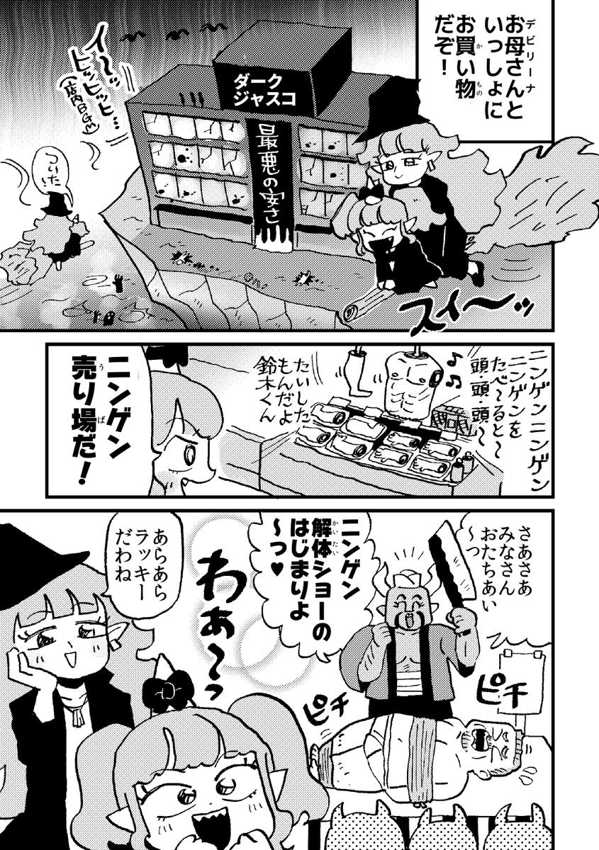 f:id:akioco:20190502172551j:plain