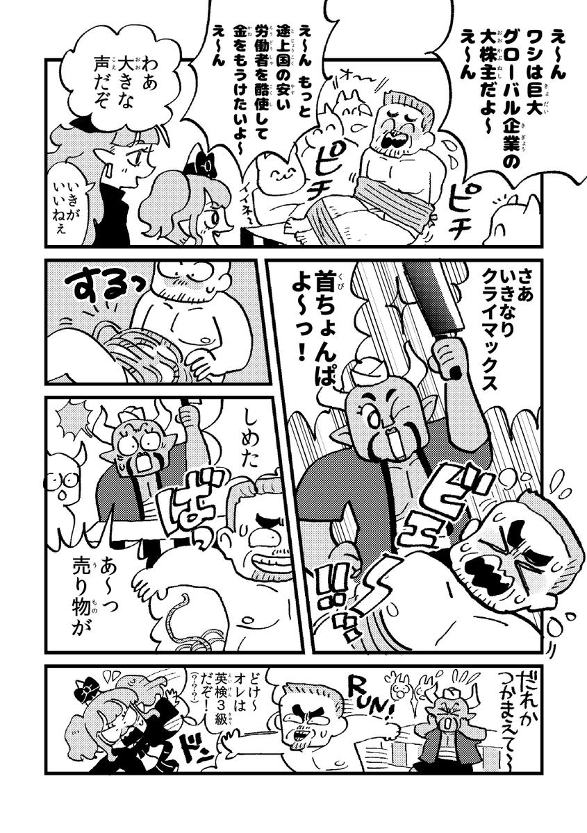 f:id:akioco:20190502172604j:plain