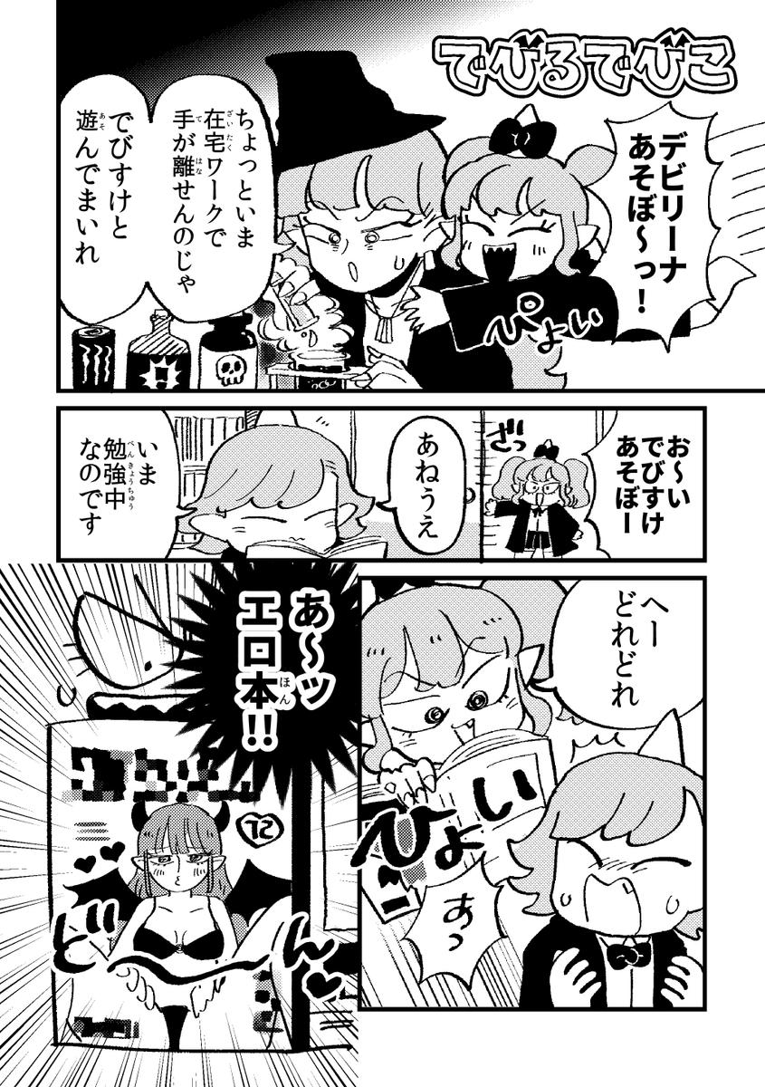 f:id:akioco:20190502172906j:plain