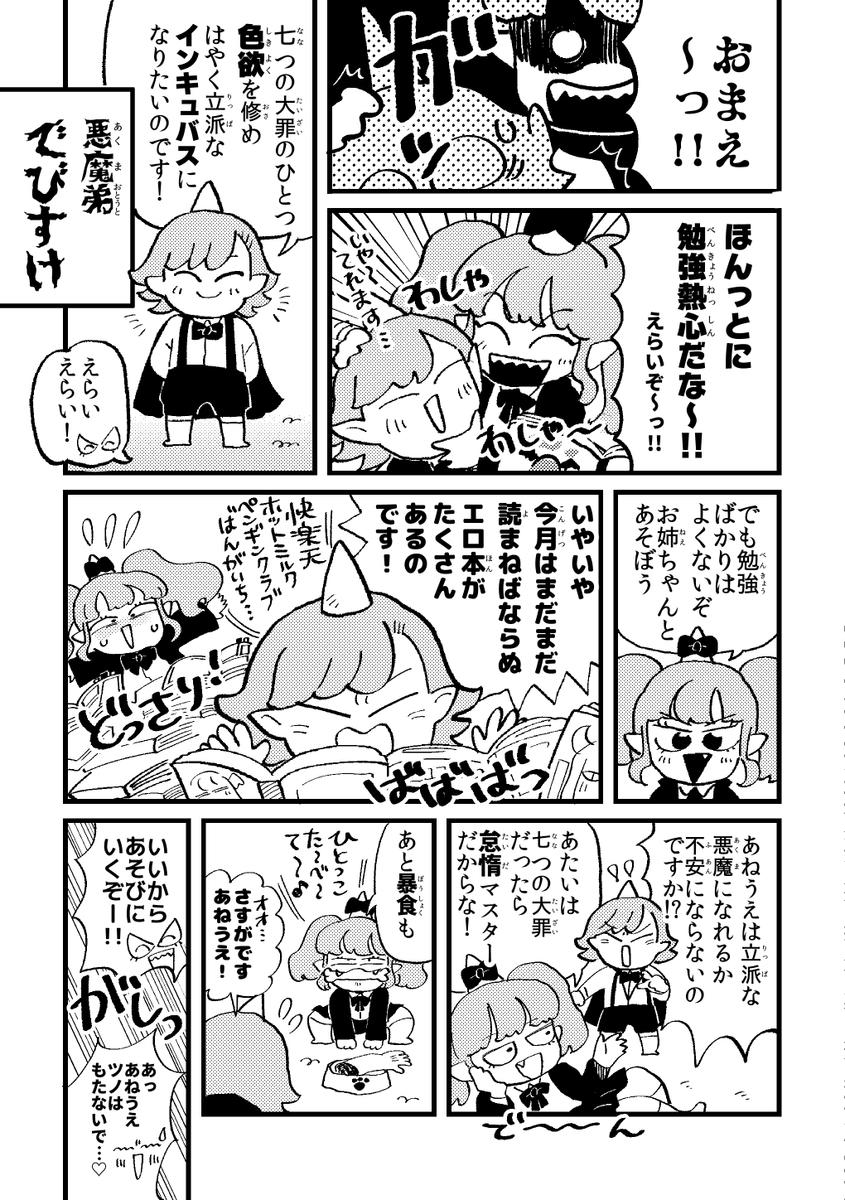 f:id:akioco:20190502173017j:plain