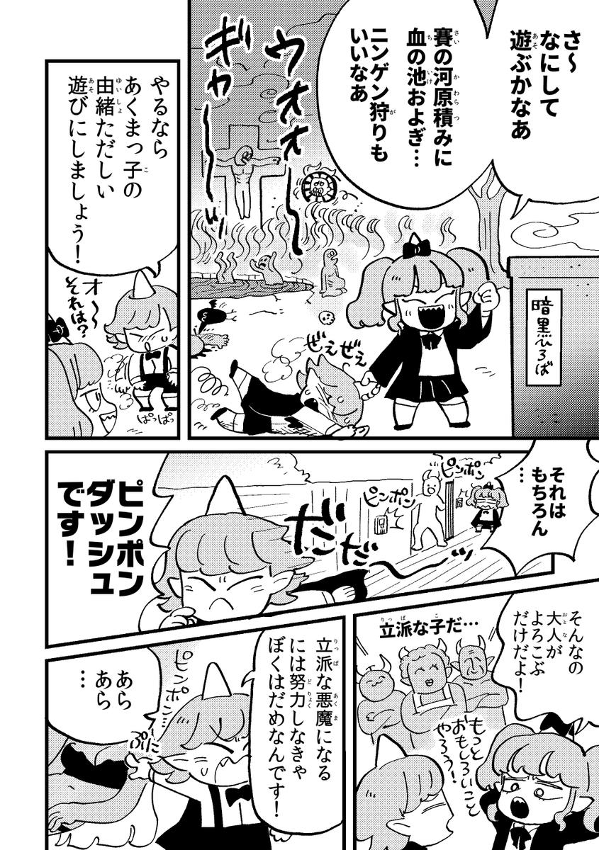 f:id:akioco:20190502173034j:plain