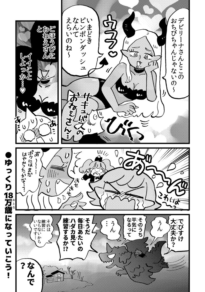 f:id:akioco:20190502173046j:plain