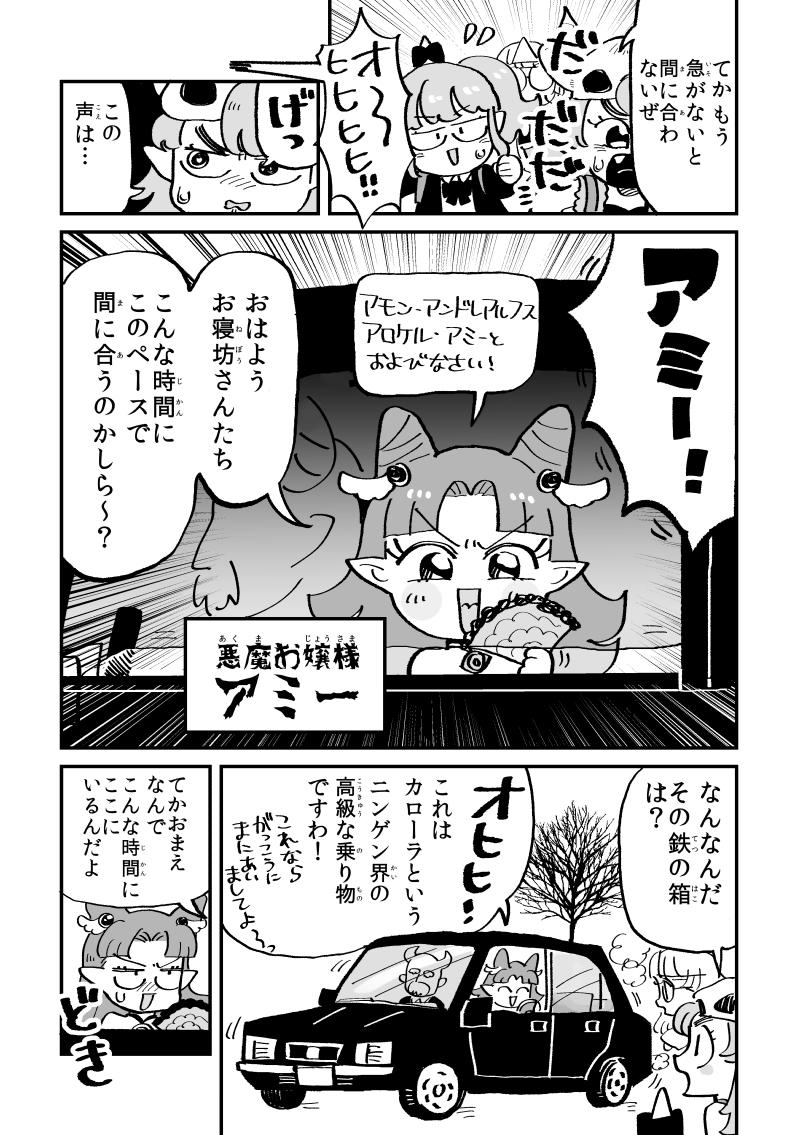 f:id:akioco:20190502173238j:plain