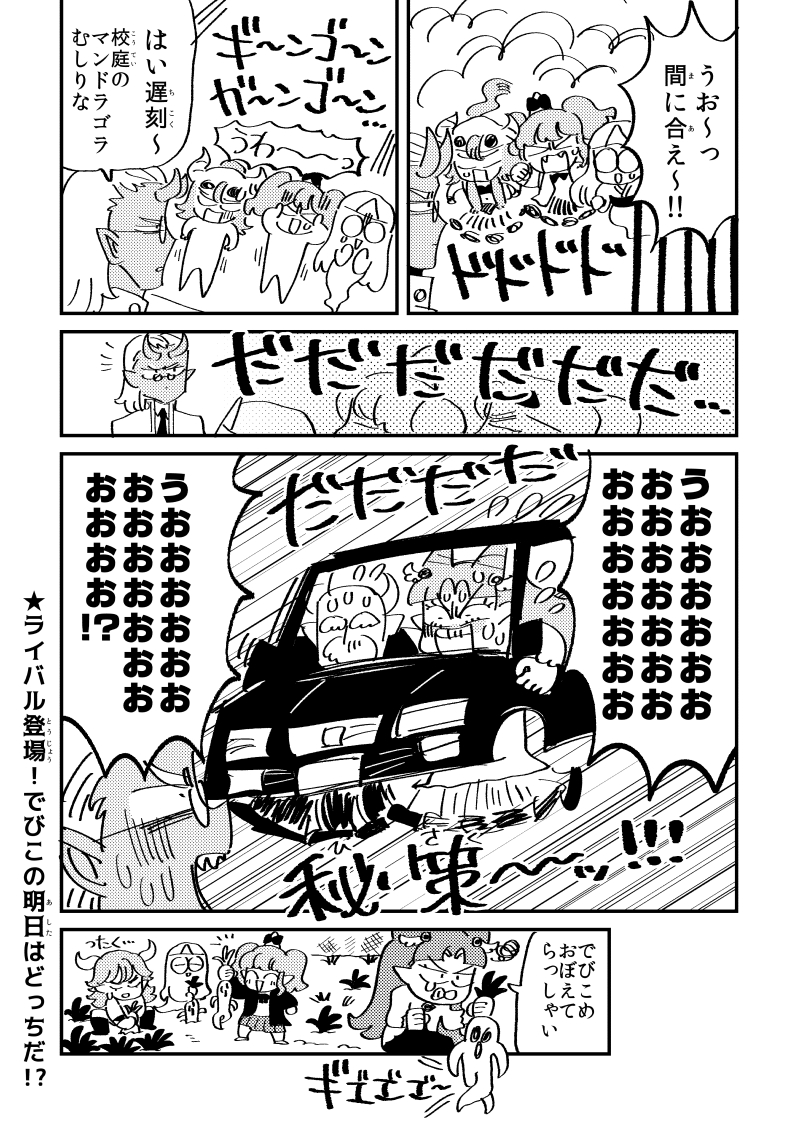 f:id:akioco:20190502173303j:plain