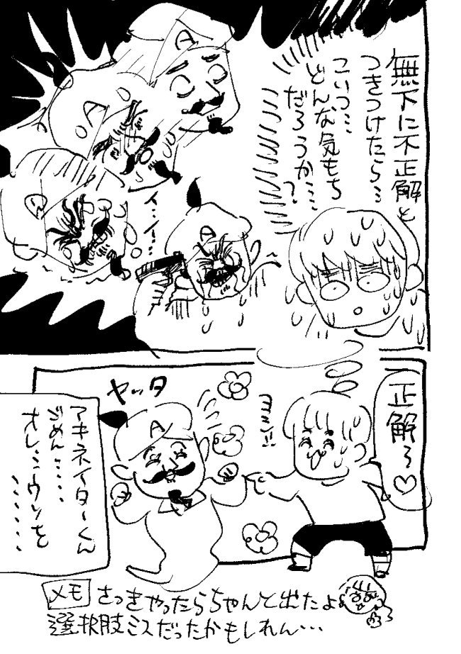 f:id:akioco:20190518232540j:plain
