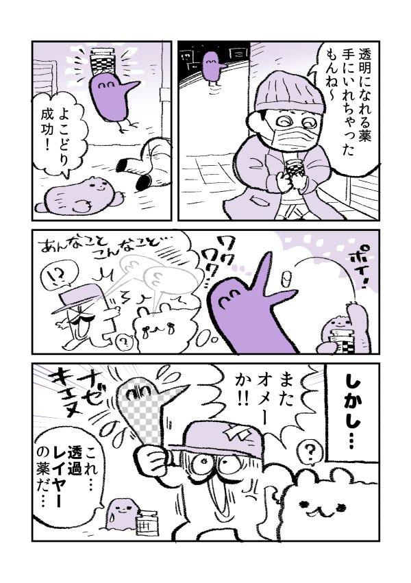 f:id:akioco:20190528183005j:plain