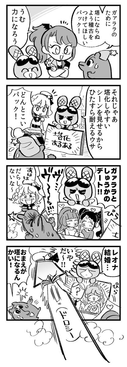 f:id:akioco:20190529042831j:plain
