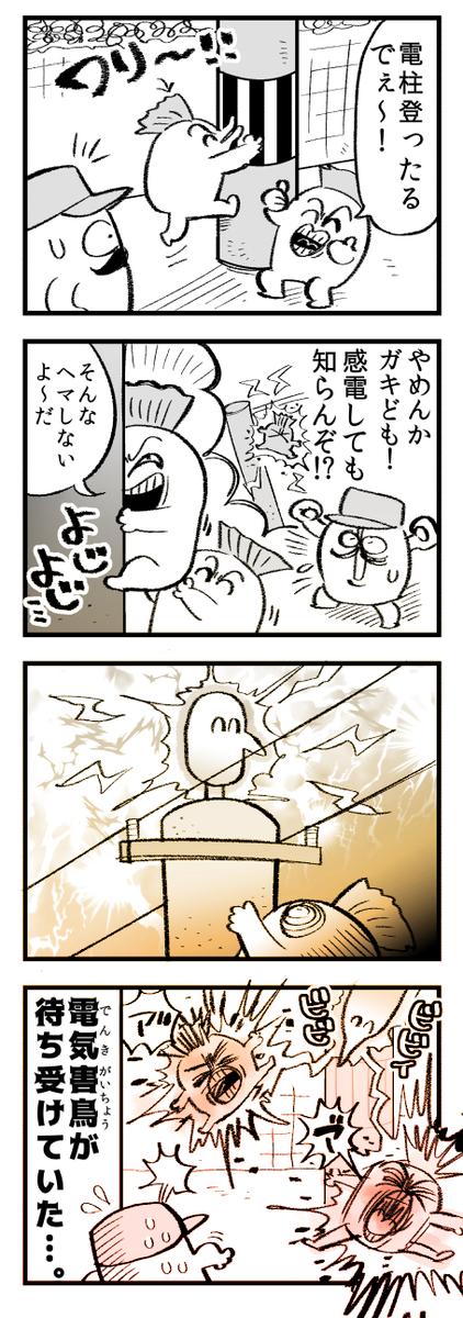 f:id:akioco:20190529044808j:plain