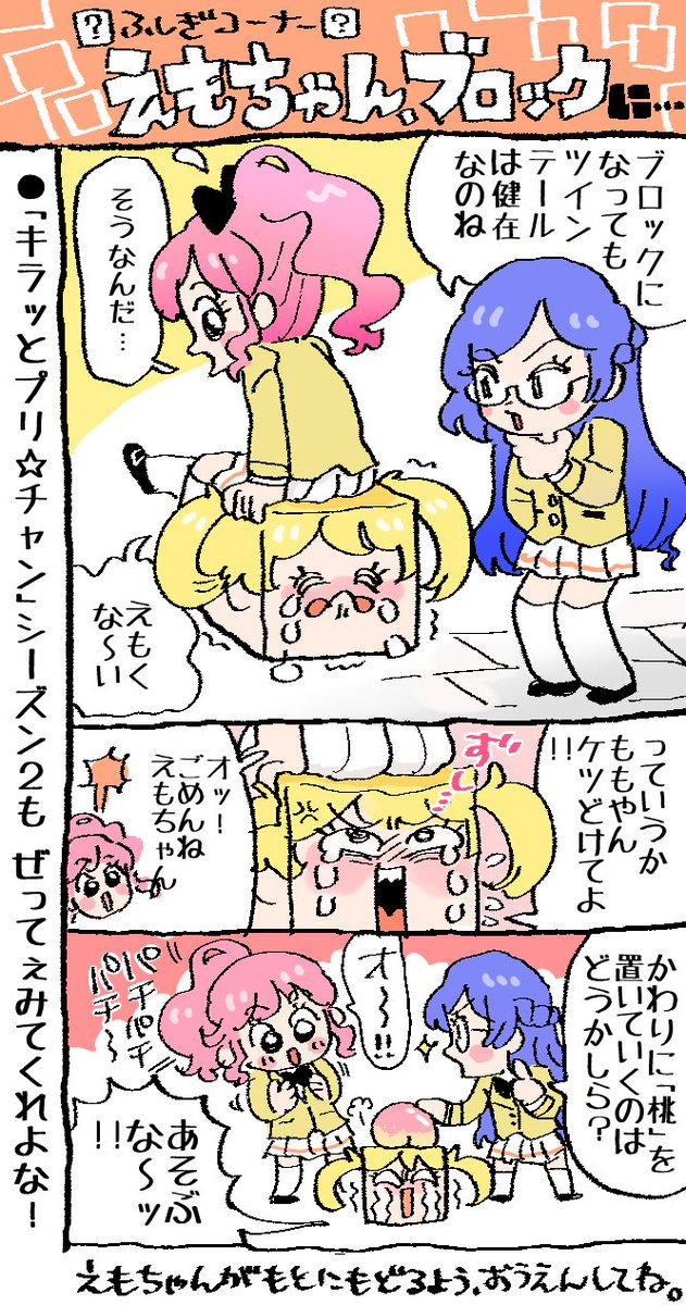f:id:akioco:20190531090120j:plain