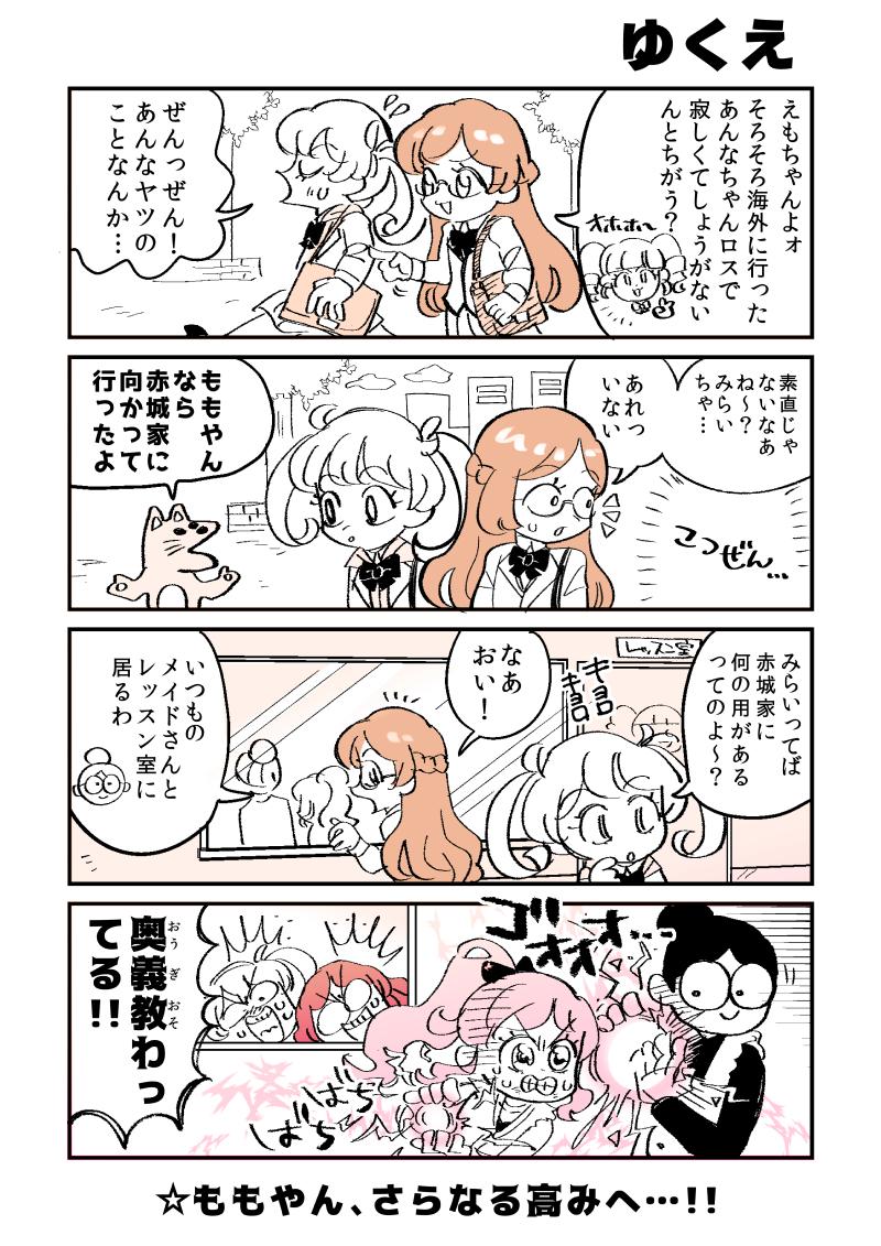 f:id:akioco:20190531091837j:plain