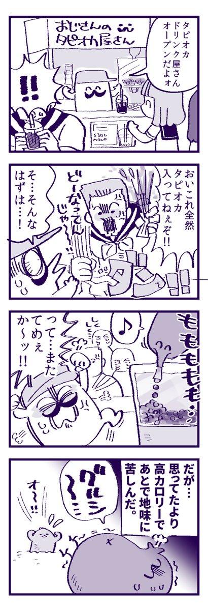 f:id:akioco:20190616025020j:plain
