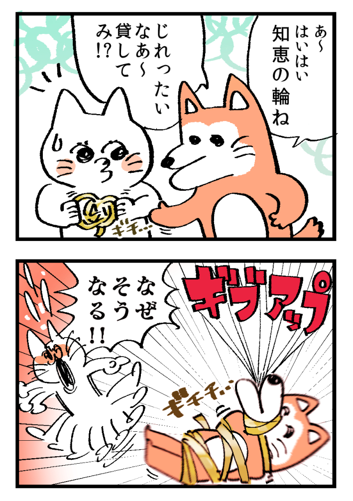 f:id:akioco:20190616025150j:plain