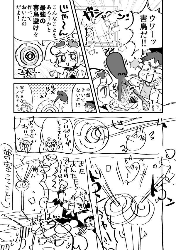 f:id:akioco:20190705032631j:plain