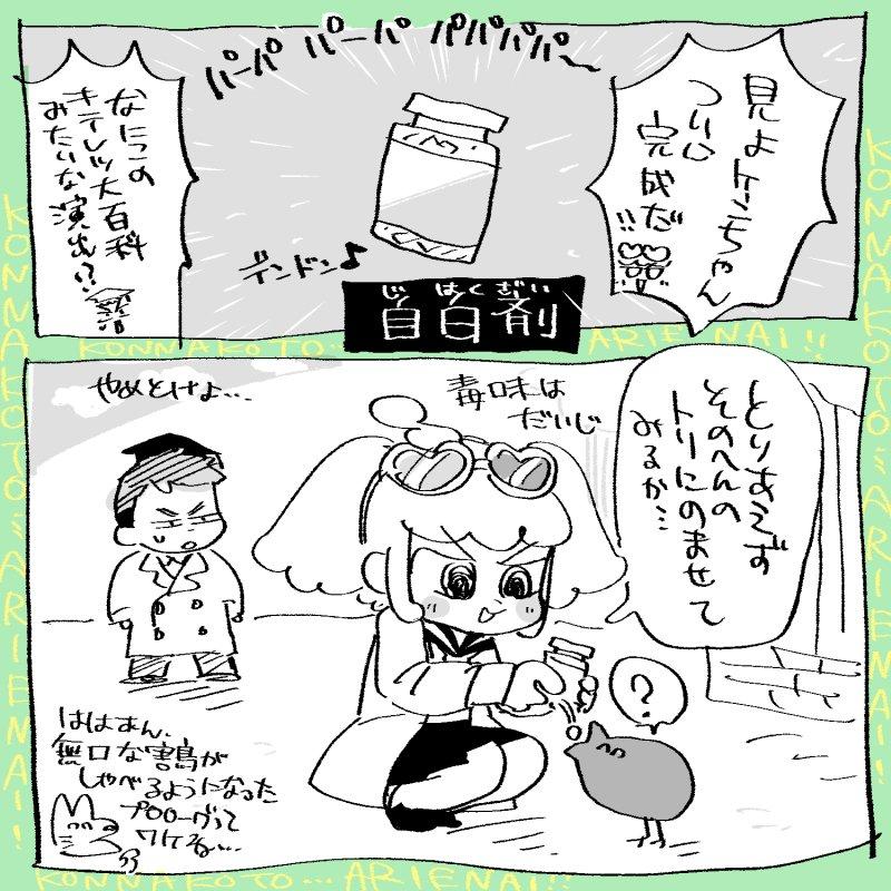 f:id:akioco:20190705032926j:plain