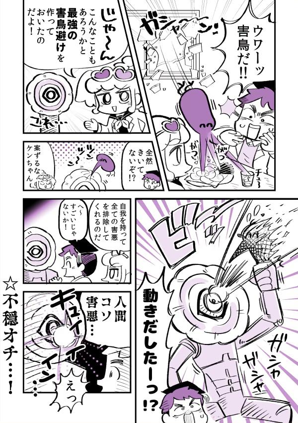 f:id:akioco:20190705122748j:plain