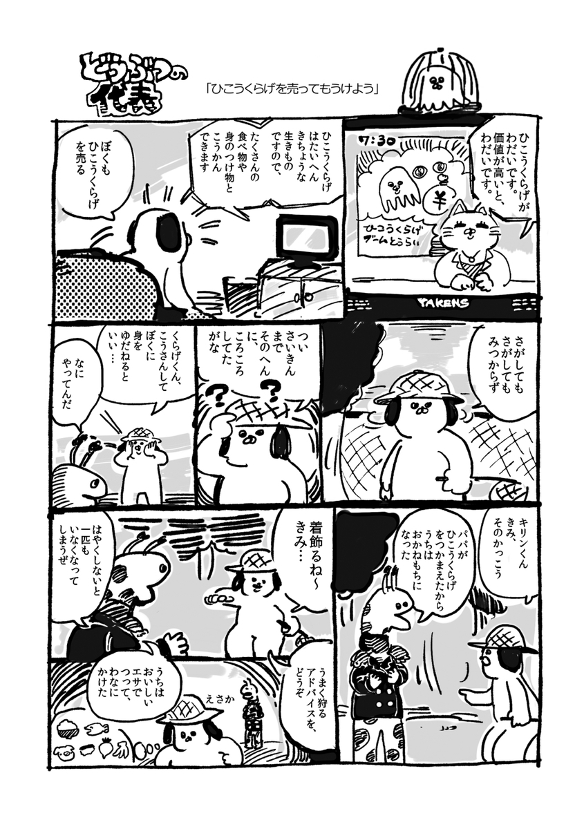 f:id:akioco:20190705163220j:plain