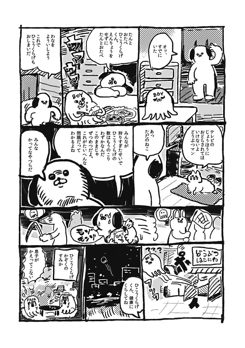 f:id:akioco:20190705163225j:plain